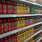 セブ島のスーパーマーケットでよく見るご当地ドリンク「C2」を飲み比べ!