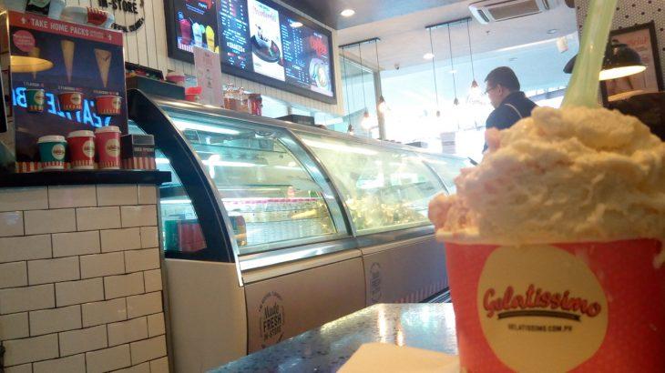 30種類の味が楽しめる贅沢ジェラートのお店「ジェラティッシモ」をご紹介inセブ島
