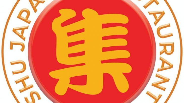 """セブのおすすめ日本食レストラン""""集 SHU Japanese Restaurant""""!新鮮なお魚はShuで食べよう!【デリバリー編】"""