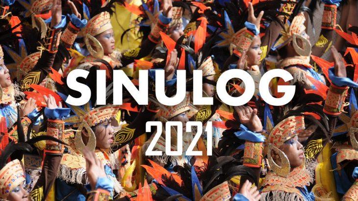 2021年シヌログ祭りは開催される?どう楽しむ?