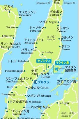 魅惑のセブ島。あなたはどこまで知っていますか?