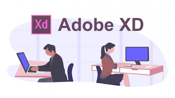 ノンデザイナーこそ活用したい!Adobe XD