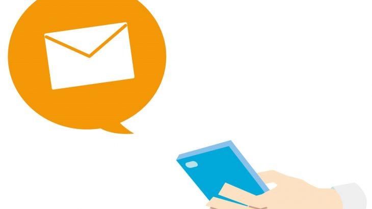 Gmailを自動で他のメールアドレスに転送する方法