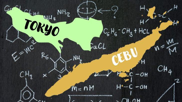 セブ島がもっと身近に!セブ島と東京都を数字で見てみよう!