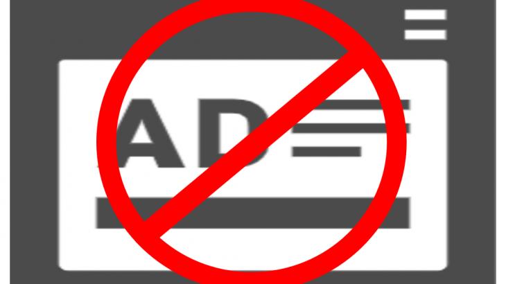 【WEB広告が消える⁉】 Ad Block とは